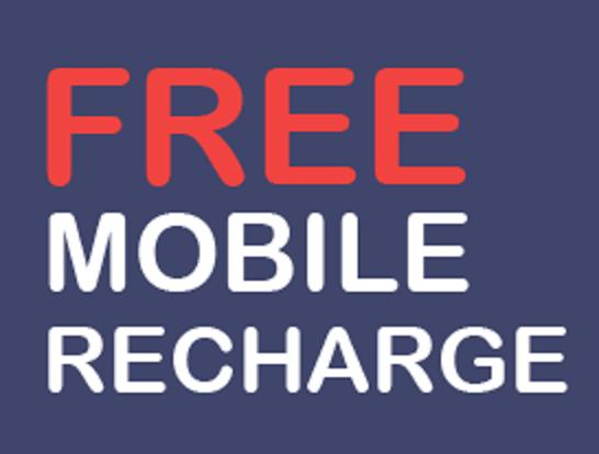 5 से 5000 रुपए तक का फ्री रिचार्ज देता है यह अप्प - Get free recharge by this app