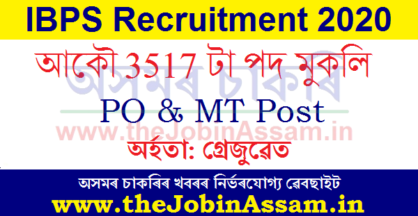 IBPS CRP PO/ MT Recruitment 2020