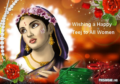Happy Teej Photos for Facebook