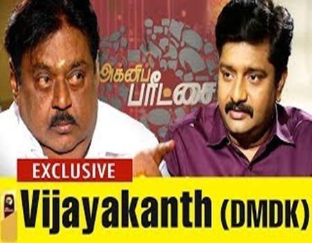 Agni Paritchai 02-09-2017 Exclusive Interview With DMDK Chief Vijayakanth