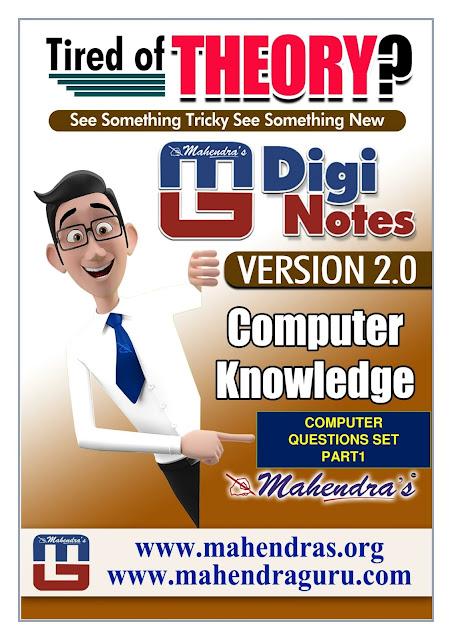 Digi Notes - 2.0 | IBPS SO Special | 05 .12. 2017