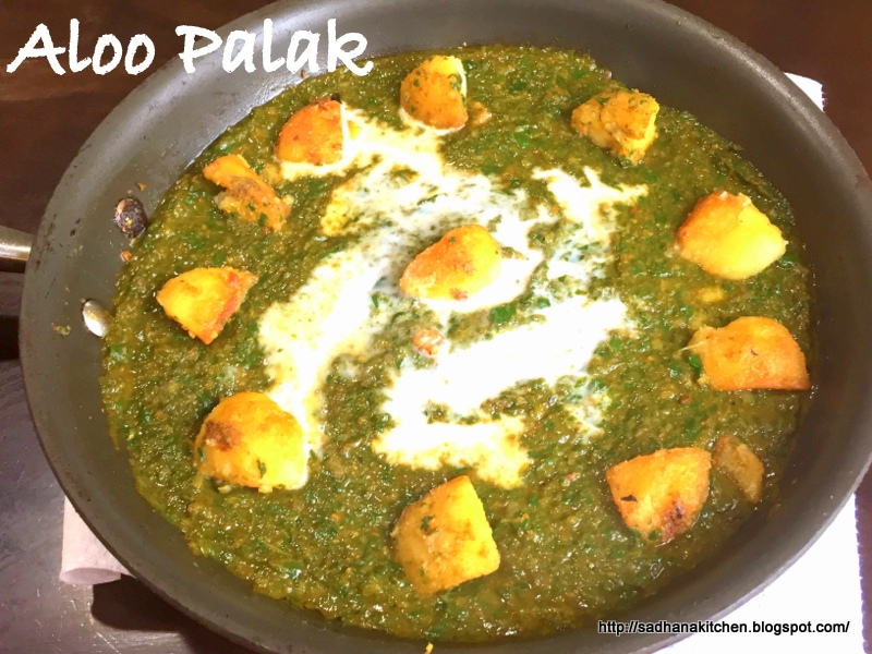 486:Aloo Palak / Potato Spinach Curry(With Step by Step Photos ...