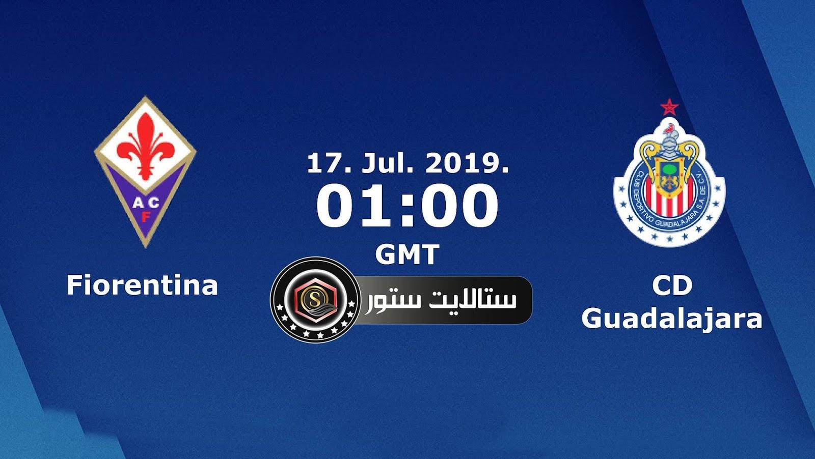 موعد مباراة فيورنتينا وغوادالاخارا اليوم الاربعاء 17-7-2019 في كأس الدولية للأبطال
