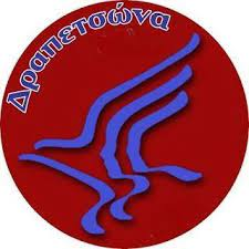 Κύπελλο η διοργάνωση των εκπλήξεων Δραπετσώνα -Πανιώνιος 78-67 !!!