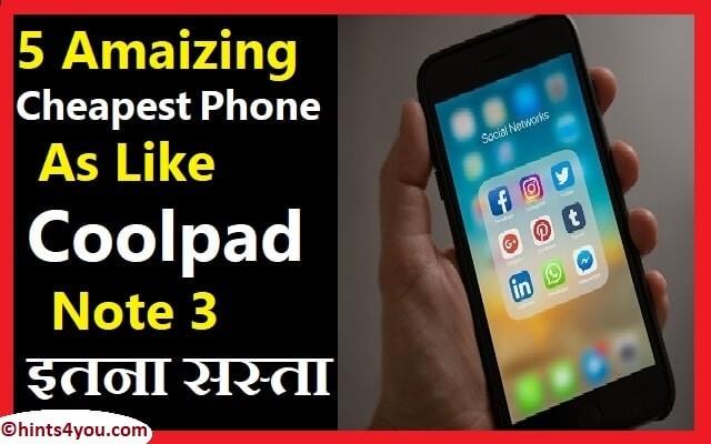 Best Budget SmartPhone: