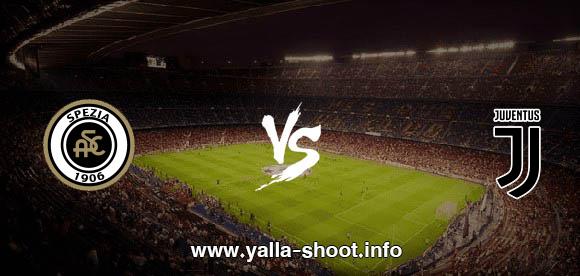 مشاهدة مباراة يوفنتوس وسبيزيا بث مباشر 2-3-2021 يلا شوت الجديد في الدوري الايطالي