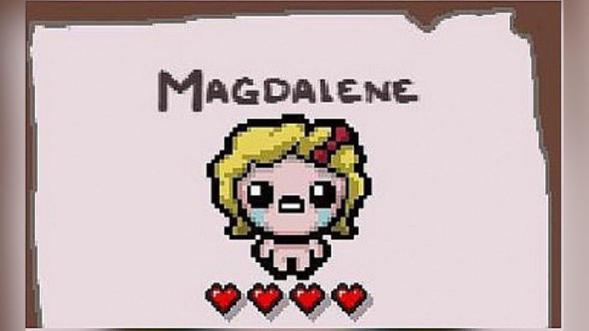 Maggie (Magdalene)