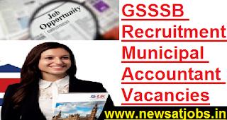 GSSSB-Recruitment-25-Municipal-Accountant-Vacancies