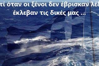 «Eίμαι Έλληνας και γουστάρω» – Ένα βίντεο τα λέει όμορφα και ωραία!