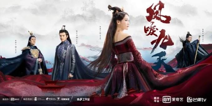 [Review] Drama China: Renascence / Feng Li Jiu Tian (凤唳九天)