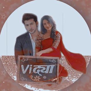 Vidya Serial