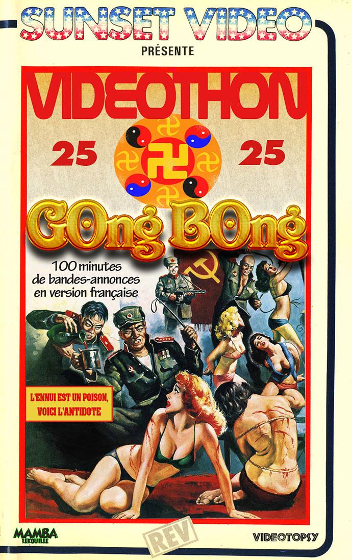 http://img4.hostingpics.net/pics/720185videothon25cover.jpg