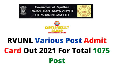 RVUNL Various Post Admit Card Out 2021 For Total 1075 Post