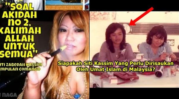 Siapakah Siti Kassim Yang Sebenarnya? Antara Manusia Yang Perlu Diberi PERHATIAN di Malaysia Ketika Ini.