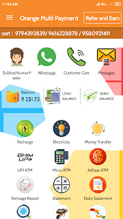 Orange Multi Payment App In Hindi - Best Recharge App For Case back -2020