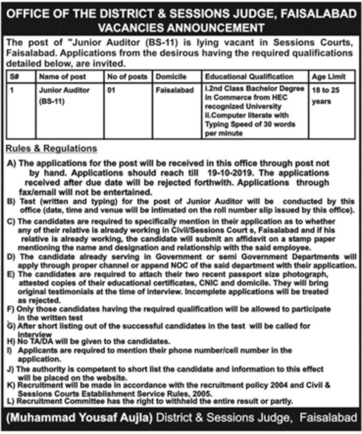 District & Session Court Faisalabad Jobs 2019 – Latest Vacancies