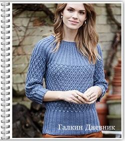 ajurnii-pulover-spicami-dlya-jenschin