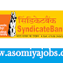 Syndicate Bank Recruitment of Specialist Officers in Various Verticals/Scales: 2019