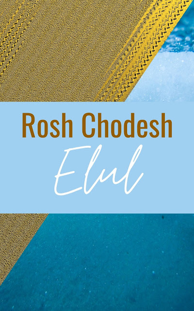 Happy Rosh Chodesh Elul Greeting Card | 10 Free Modern Cards | Happy New Month | Sixth Jewish Month