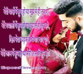 tareef-new-hindi-shayari