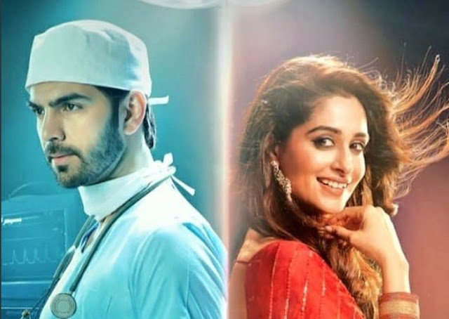 Upcoming Twist : Sonakshi face humiliation, Rohit hospitalized in Kahaan Hum Kahaan Tum