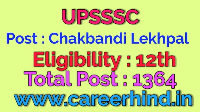 UPSSC 1364 Chakbandi Lekhpal govt job recruitment 2019