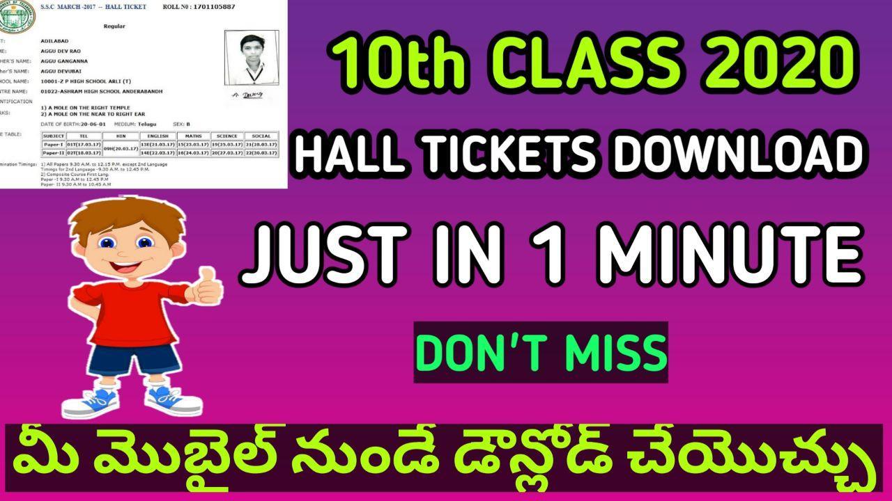 ts 10th hall tickets 2020