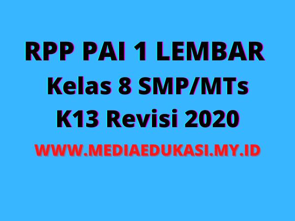 RPP PAI 1 Lembar Kelas 8 semester 1 SMPMTs K13 Revisi 2020