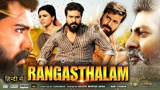 Rangasthalam Full Movie in Hindi Dubbed Download Mp4moviez Filmyzilla