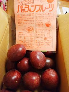沖縄 パッションフルーツ