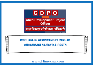 CDPO Kullu Recruitment 2021-03 Anganwadi sahayika Posts