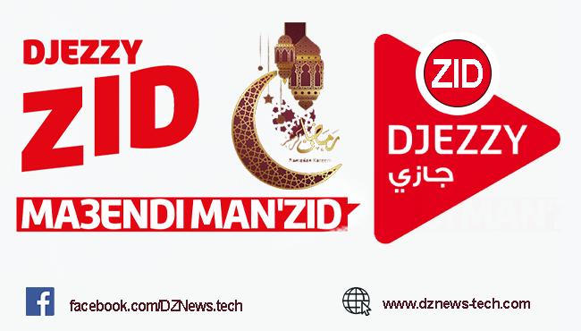 عرض جديد من جيزي Djezzy ZID .. تعرف على مزايا العرض الجديد!!