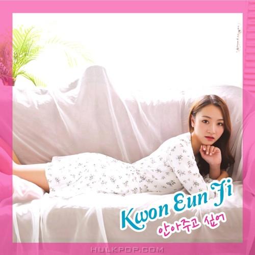 Kwon Eun Ji – 안아주고 싶어 – Single
