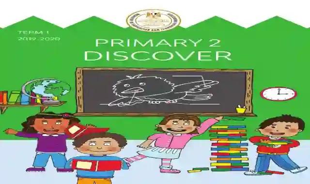 كتاب المدرسة لمادة ديسكفر Discover prim 2 للصف الثاني الابتدائى لغات الترم الاول 2021 كاملا