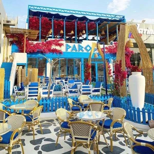مطعم باروس - PAROS الرياض   المنيو ورقم الهاتف والعنوان