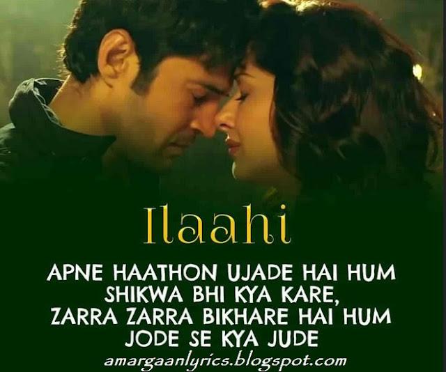 ilaahi lyrics | Pranaam
