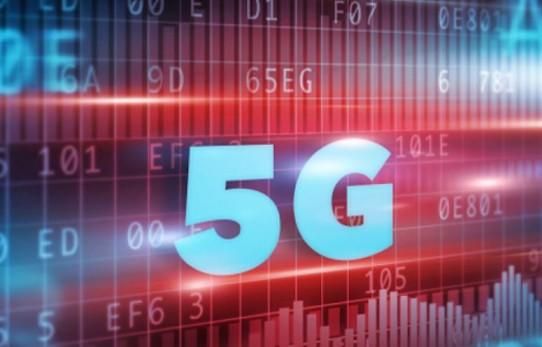 كيف ستقوم تقنية 5G بتغيير عالمنا