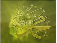 KAUM MUSLIMIN HIJRAH KE KOTA MADINAH