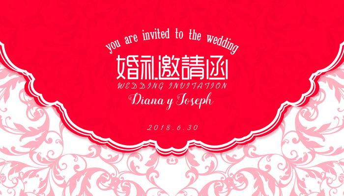Red Festive Wedding Invitation Templates PSD