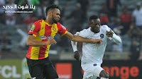 رسميا الترجي التونسي يصل لنهائي دوري أبطال أفريقيا بعد التعادل مع مازيمبي