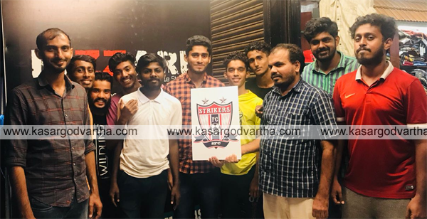 Kerala, Sports, News, Football Team, Strikers FC logo released