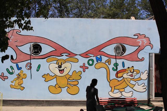 Ouzbékistan, Boukhara, Parc des Samanides, manèges, © L. Gigout, 2010
