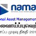 Vacancy in National Asset Management Ltd