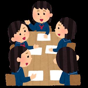 学生の会議のイラスト(学ランとセーラー服・笑顔・女性)