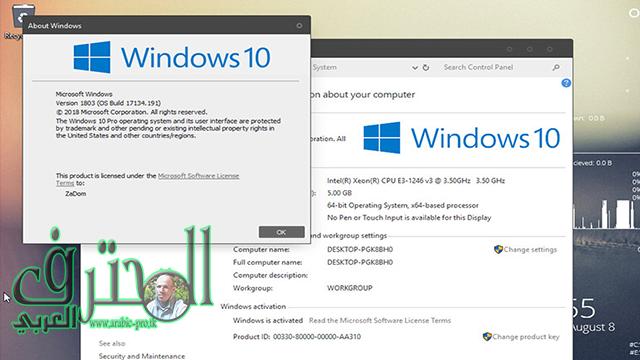 تحميل ويندوز 10 المعدل بشكل جمالى  Windows 10 Pro x64 RS4 Simplify Aug 2018