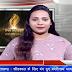 इटावा | औरैया | प्रयागराज की ख़ास खबर | INA NEWS || #inadelhi