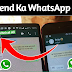 How To Access Other Person WhatsApp Details Best Method 2020