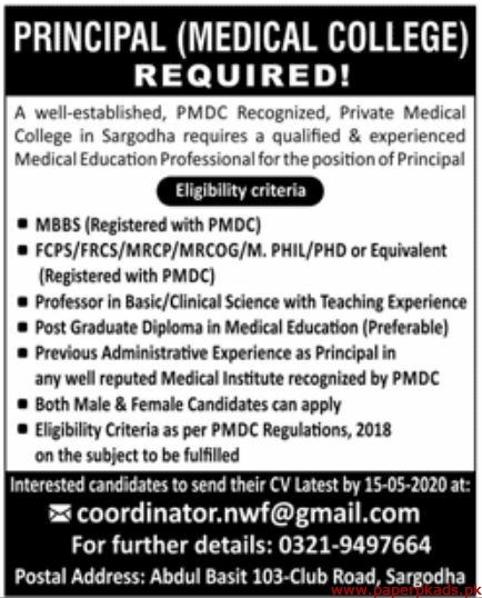 Private Medical College Sargodha Jobs 2020