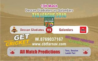 T10 League 2019 Qal vs Deg 13th T10 League 2019 Match Prediction Today Reports