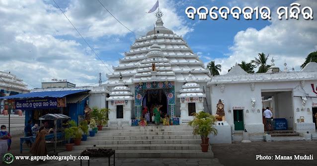 Baladevjew Temple of Kendrapara, Odisha